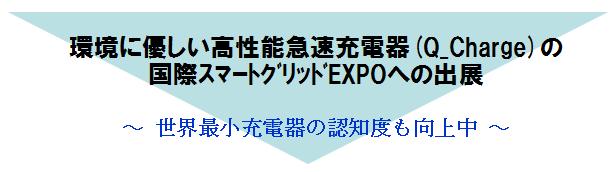 info_04081
