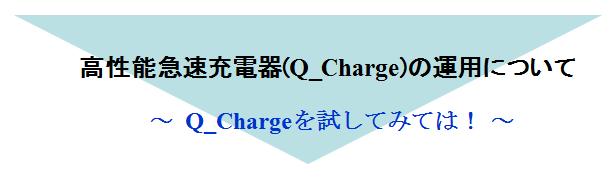 info_0806_1