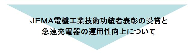 info_0512_1