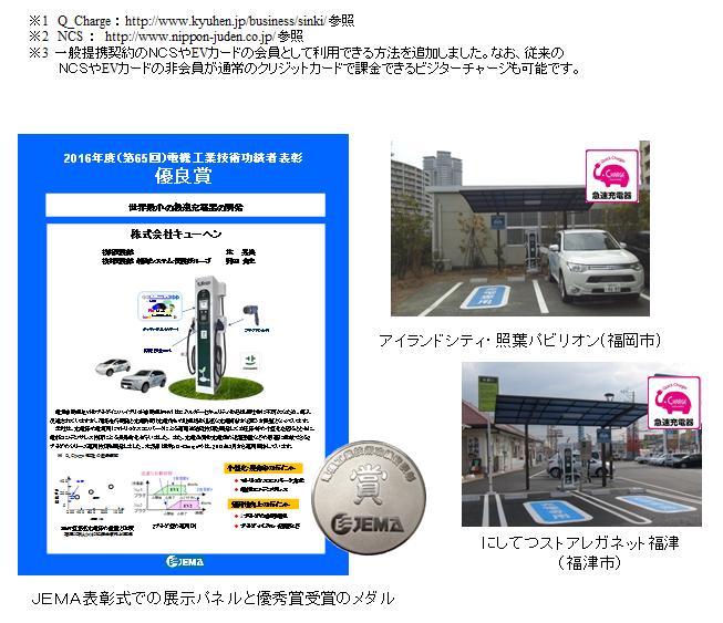 info_0512_2